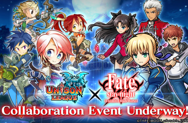 Unison League Collaboration With Fate Stay Night Unlimited Blade