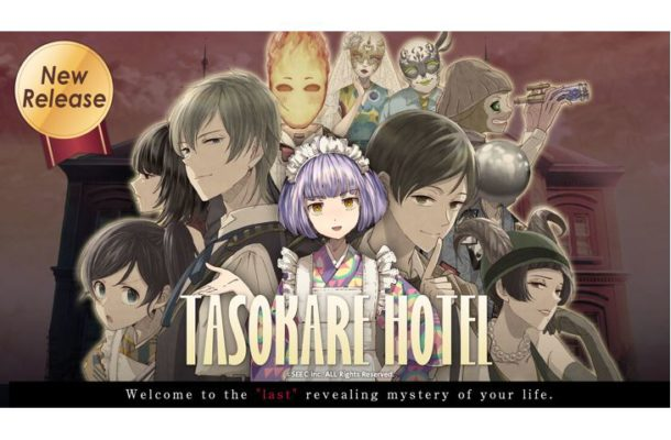 TASOKARE HOTEL - The Escape & Adventure Novel Game for